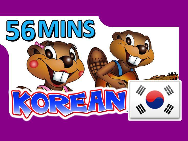 """Korean Level 1 DVD"" - 56 Minutes, Learn to Speak Korean, 한국어, 한국말, Easy..."