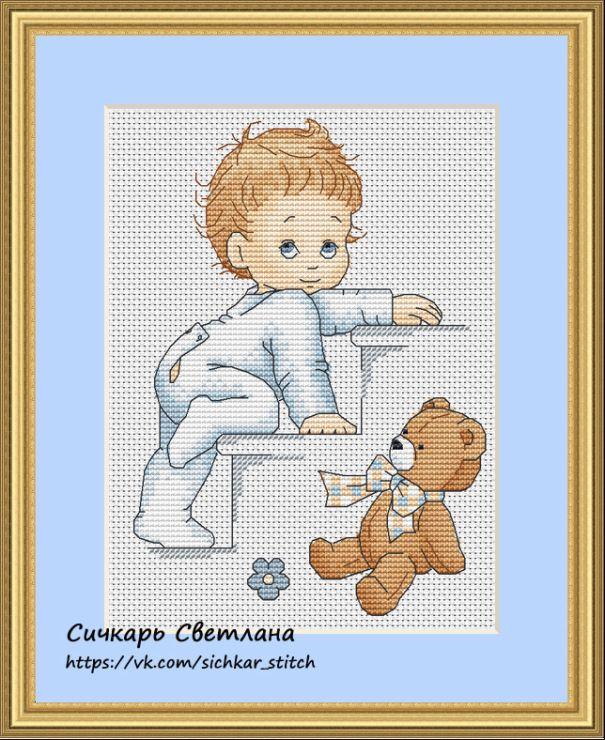 Gallery.ru / Метрика для мальчика - Детская тематика (платно) - Sichkar