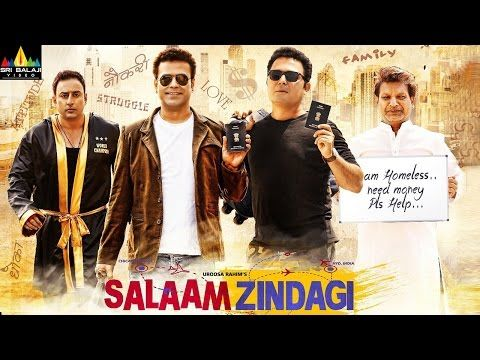Salaam Zindagi Trailer | Hyderabadi Hindi Latest Movie Trailers 2017 | Saleem Pheku, Aziz Naser - (More info on: http://LIFEWAYSVILLAGE.COM/movie/salaam-zindagi-trailer-hyderabadi-hindi-latest-movie-trailers-2017-saleem-pheku-aziz-naser/)