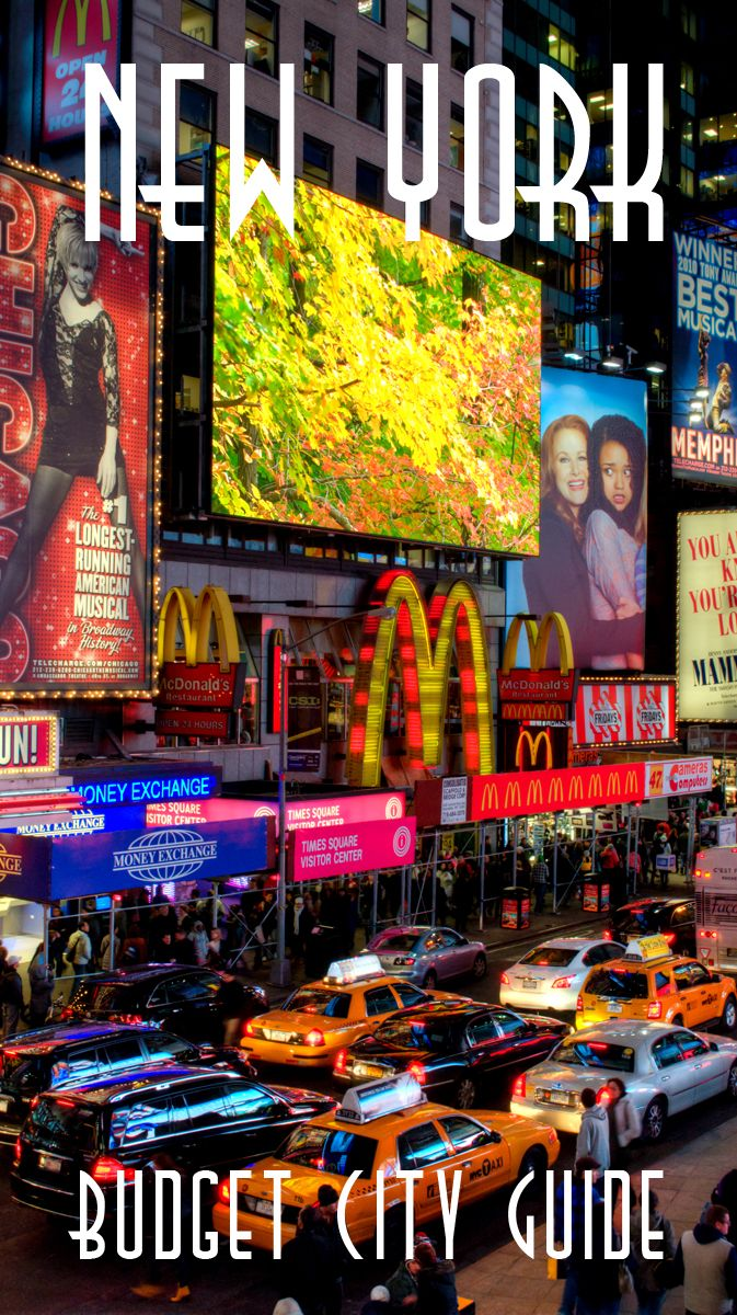 Money-saving tips for a trip to NYC on a budget