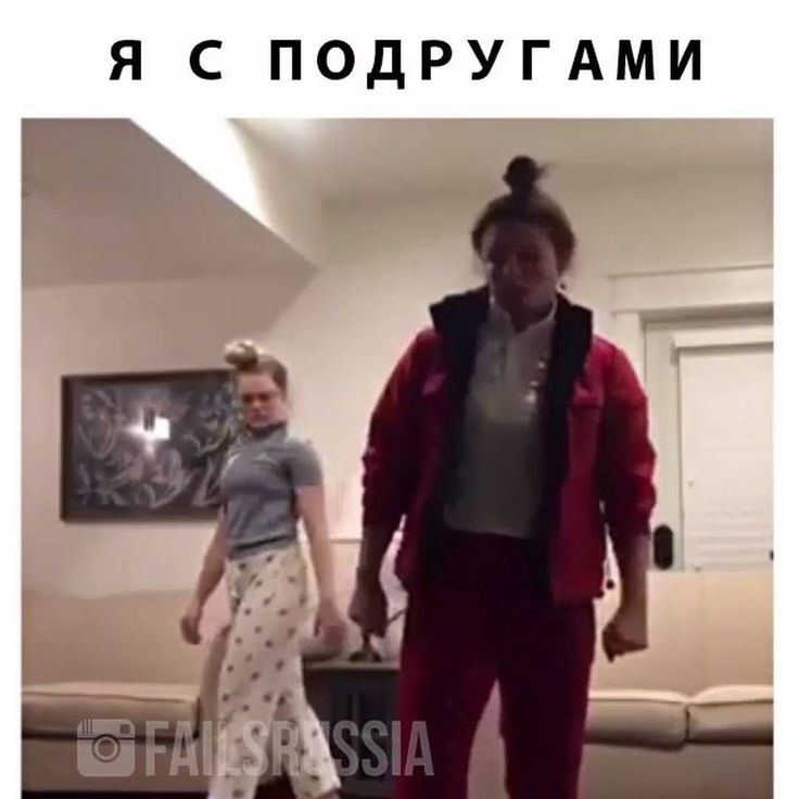 "37.2k Likes, 357 Comments - Видео Юмор 😂 Fun 👌 Приколы (@failsrussia) on Instagram: ""🎬 Супер мотивация к учебе😆📝📚 отмечай друзей/подруг ☑️ ☑️ ☑️ #FAILSRUSSIA"""
