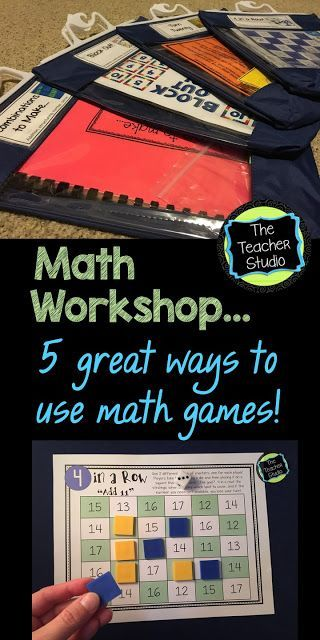 Have you thought about all the different uses for math games in your math workshop time?  This blog post has 5 ideas for you--as well as some organization tips to help you keep it all usable and easy to access!