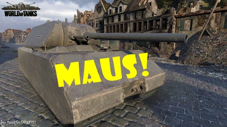 World of Tanks - EPIC! [MAUS | 1v5, 8 KILLS, 7300 DMG by playerL]