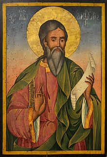 St Andrew the Apostle. The patron saint of Scotland, today 30th November is St Andrews Day celebrated in Scotland. About the middle of the 10th century he became the patron saint of Scotland, several legends state that the relics of Andrew were brought by divine guidance from Constantinople to the place where the modern town of St Andrew stands toady
