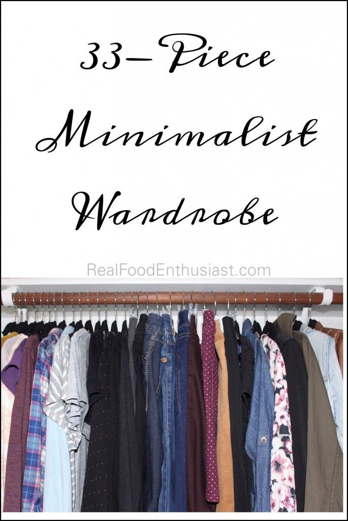 Minimalist Wardrobe  - Fall 2015 Fashion Capsule #Project333