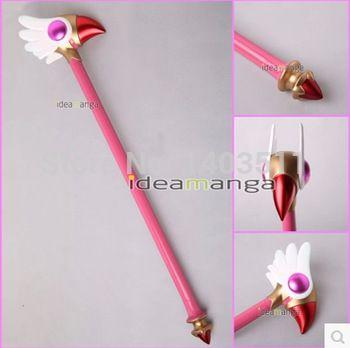 Cosplay Accessories Cardcaptor Sakura KINOMOTO SAKURA bird wand The magic wand staff weapon Cosplay props