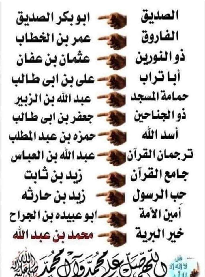Pin By Mohamed Ezzat On I Love Allah Quran Islam The Prophet Miracles Hadith Heaven Prophets Faith Prayer Dua حكم وعبر احاديث الله اسلام قرآن دعاء Islam Facts Learn Islam Islamic Quotes