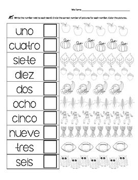 This worksheet can be two separate or front and back. It focuses on the Spanish numbers 1-10 and uses fall clipart to help students practice their counting and recognize the numbers.