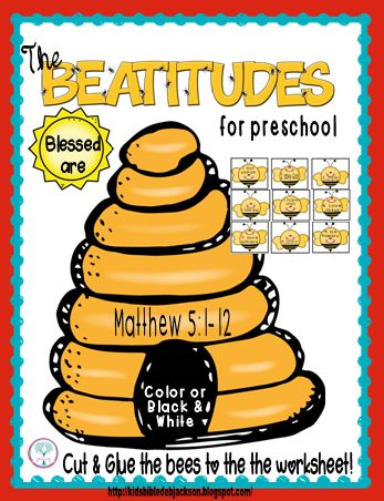 Bible Fun For Kids: The Beatitudes: Preschool Printables
