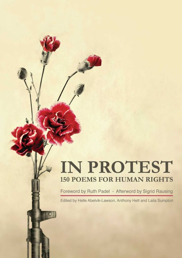 Write a commited poem to protest against the policy