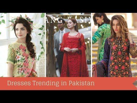 Pakistani Dresses Design in Pakistan Pictures - Pakistani Dresses 2018