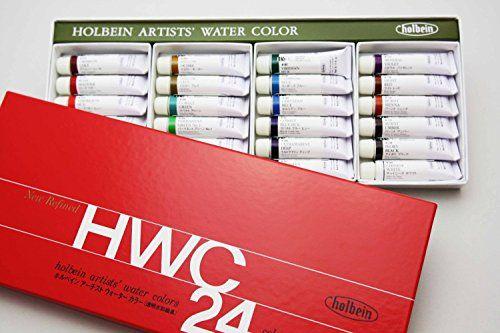 ホルベイン  透明水彩絵具 24色セット W405 5ml(2号) ¥ 4,139