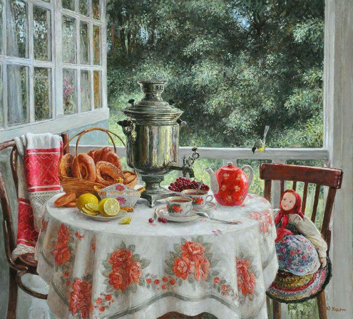 картинки старинные доброе утро завтрак для одного сорта