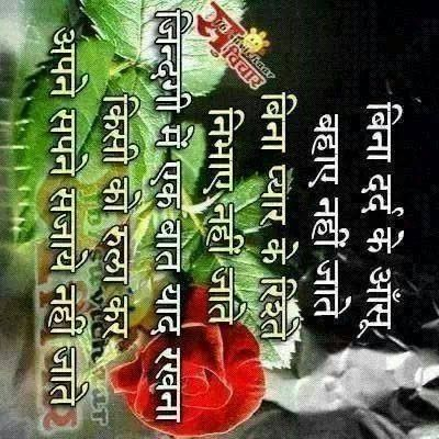Welcome to Funny Jokes in Hindi. Here You can find the Latest SMS Collection of Best Funny Jokes, Hindi Jokes, April Fool Jokes SMS, Cricket Jokes, Politics Jokes, Bollywood Jokes.
