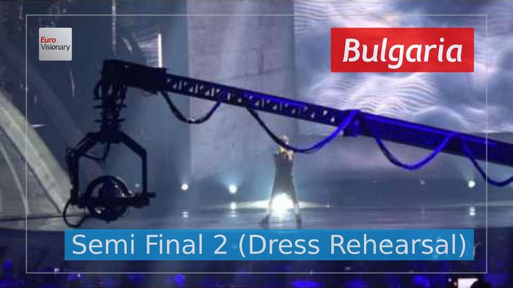 Bulgaria Eurovision 2017 - Beautiful Mess (Semi Final 2 Dress Rehearsal,...