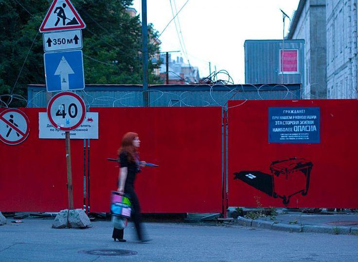 «Ночлежка» Граффити-акция «Эта сторона жизни»