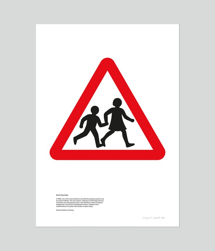 To celebrate our '50th Anniversary of the British Road Sign' project we asked Margaret Calvert to select five road sign designs (one for each decade) from the many that she originally produced in the 1960s.