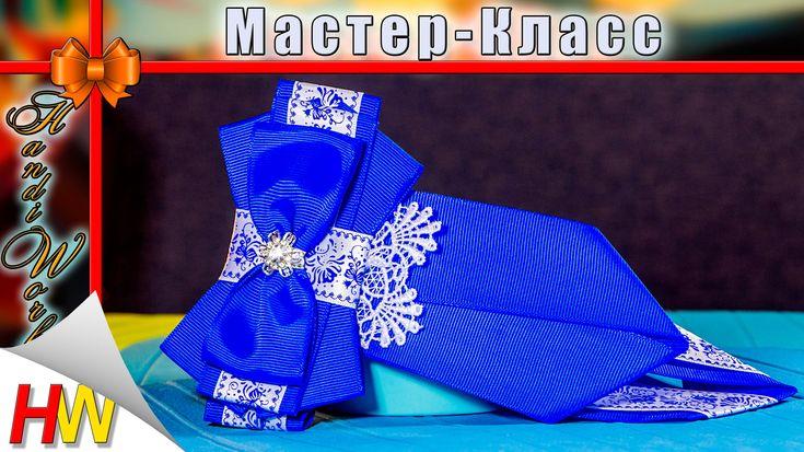 Школьный галстук Мастер-класс/School tie/lazo de la escuela