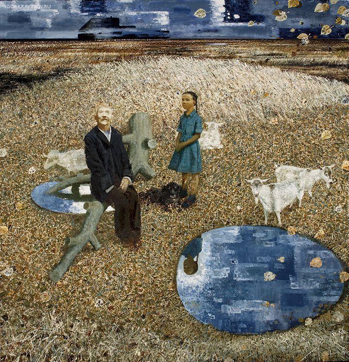 Igor Kravtsov (1964 - 2010) - Autumn, 2007