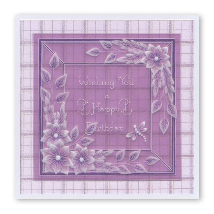 Nested Squares Extension & Small Alphabet Frame A4 Square Groovi P – Claritystamp