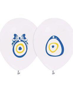 Doğum günü parti süslemeleri için Nazar Boncu Baskılı Beyaz 10 Adet Renkli Latex Balon ürünümüzü online olarak uygun fiyatlar ile satın…