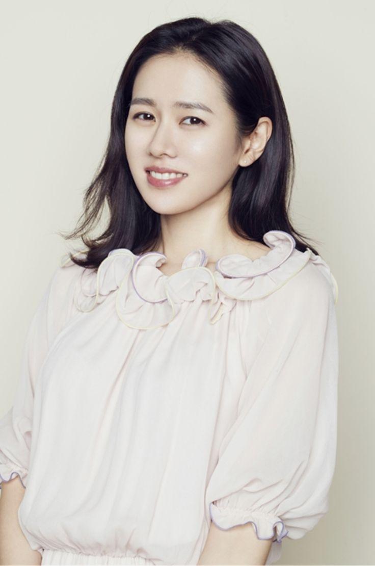 Son Ye Jin ในปี 2020