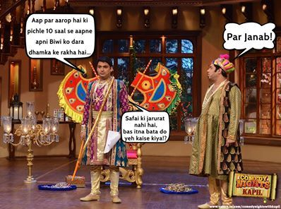 no one can do that,Fun with Kapil Sharma India