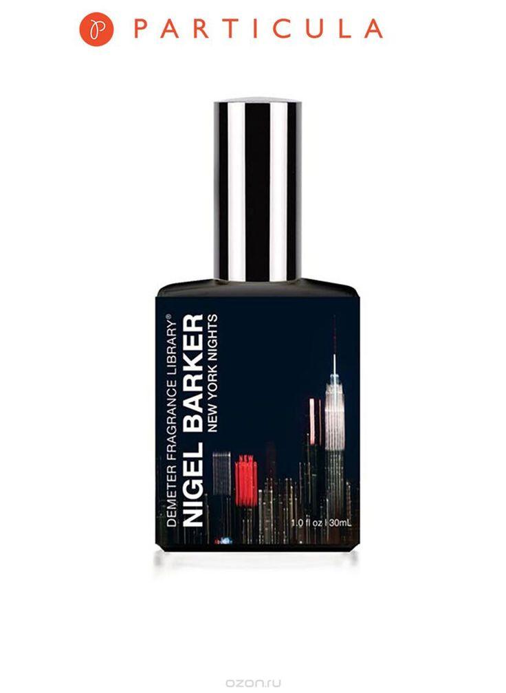 "Духи-спрей ""Ночной Нью-Йорк""/""Nigel Barker New York Nights"" от Деметр/Demeter Fragrance Library #ночнойньюйорк #деметр #духиспрей #мужскойпарфюм"