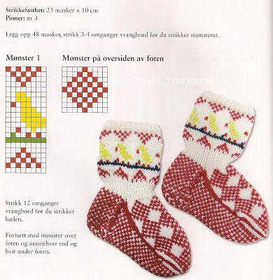 Всем, кто вяжет, дарю старые идеи для новых работ - Носки-детям  орнамент .......................................