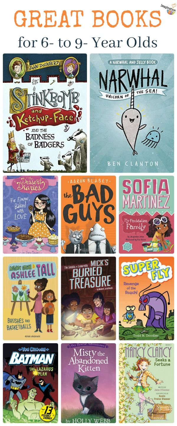 13 Books That Are Perfect for 6- to 9- Year Olds