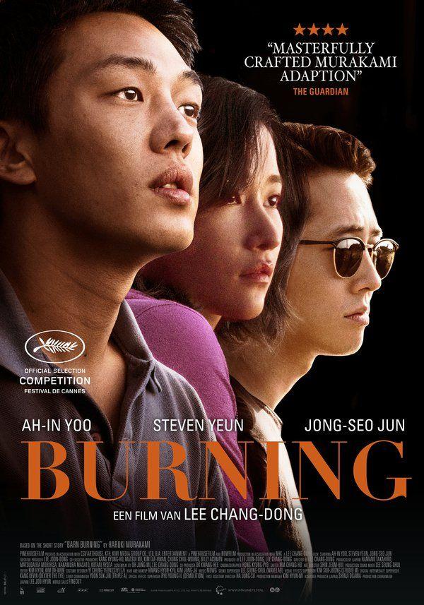 burning (26.10.2018; slieker film, leeuwarden) | film - 2018 movies