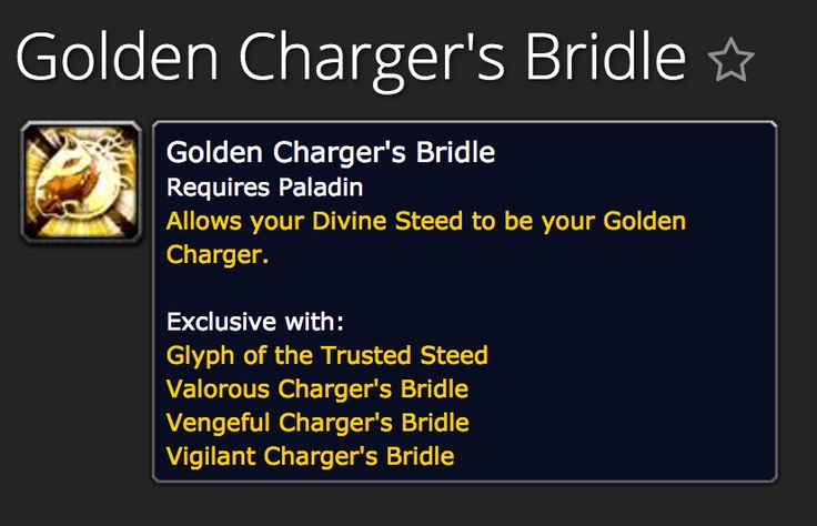 Paladins rejoice! The 7.2 class mount can be glyphed to be Divine Steed in 7.3 #worldofwarcraft #blizzard #Hearthstone #wow #Warcraft #BlizzardCS #gaming