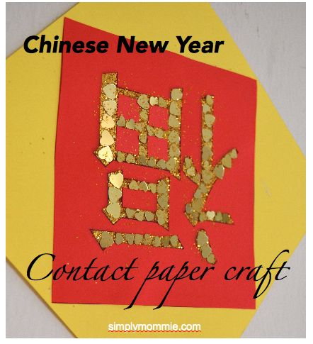 chinese new year culture essay Though the conclusion of this essay might fall a bit flat for all of us who are very used to for those of you new to chinese culture (chinese new year.