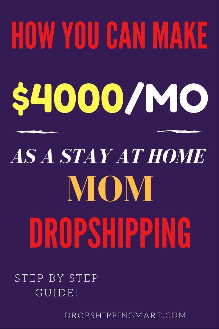 thinking to start making money with your online business, dropshipping is the solution of starting a new business online from home and making money check this guide step by step #dropshipping