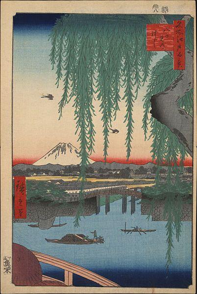 Yoroi Ferry, Koami-chō