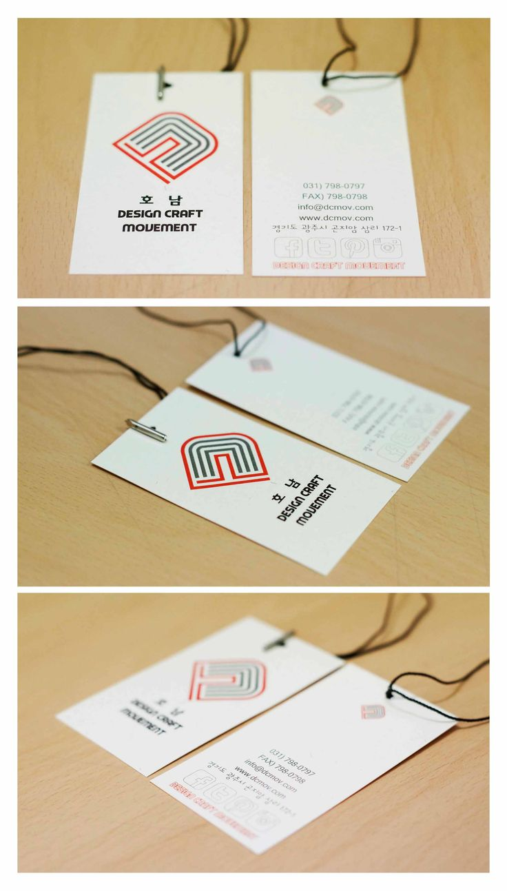 Price Tag Design and Print for 호남 / DESIGN CRAFT MOVEMENT - By 이준범