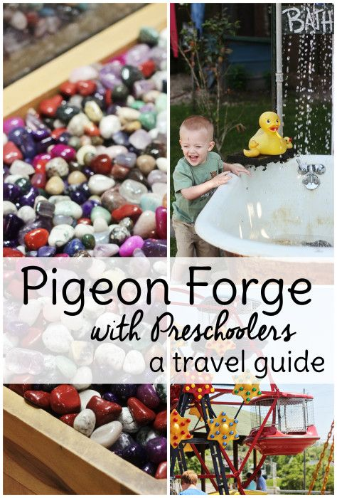 If you're looking for vacation ideas and travel destinations for families with small children, Pigeon Forge fits the bill. A complete travel guide to Pigeon Forge with Preschoolers.