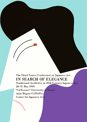 Ikko Tanaka, In Search Of Elegance