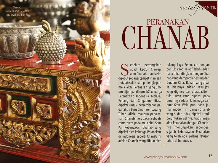 Before the mid-twentieth century, Cian-ap or Chanab or usually known as candy box, is set up on a Peranakan altar table commonly found in Peranakan houses in Indonesia, Malacca, Phuket, Penang and Singapore.
