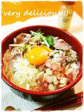豚と水菜で簡単♬キレイなお月見にゅう麺 by T,SAEKO ...