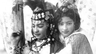 Η φυλή που εκπαίδευε τα κορίτσια της στο χορό και όχι μόνο