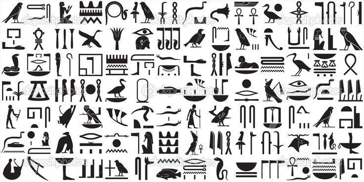 silhouettes des hiéroglyphes égyptiens antiques set 2 - Illustration: 5866797