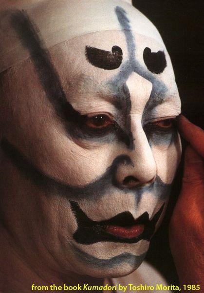 kabuki_kumadori_evilaristocrat