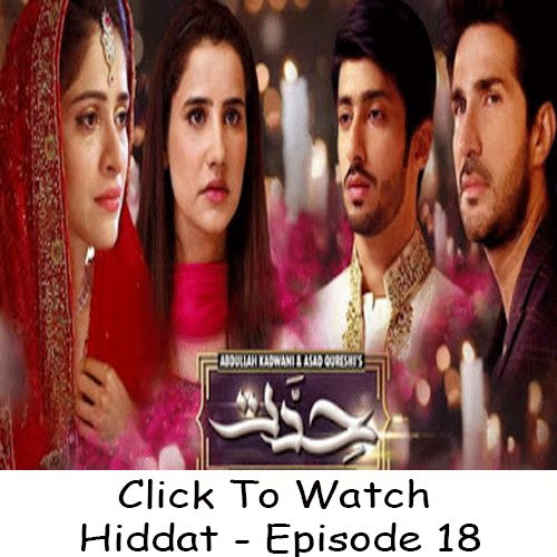 Watch Online Geo TV Drama Hiddat Episode 18 in High Quality. Watch all Latest and Previous episodes of Geo TV Drama Hiddat and other Geo tv dramas online.