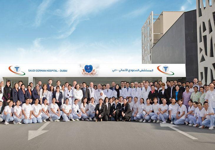 Saudi German Hospital Careers Jobs In Dubai Hospital Career