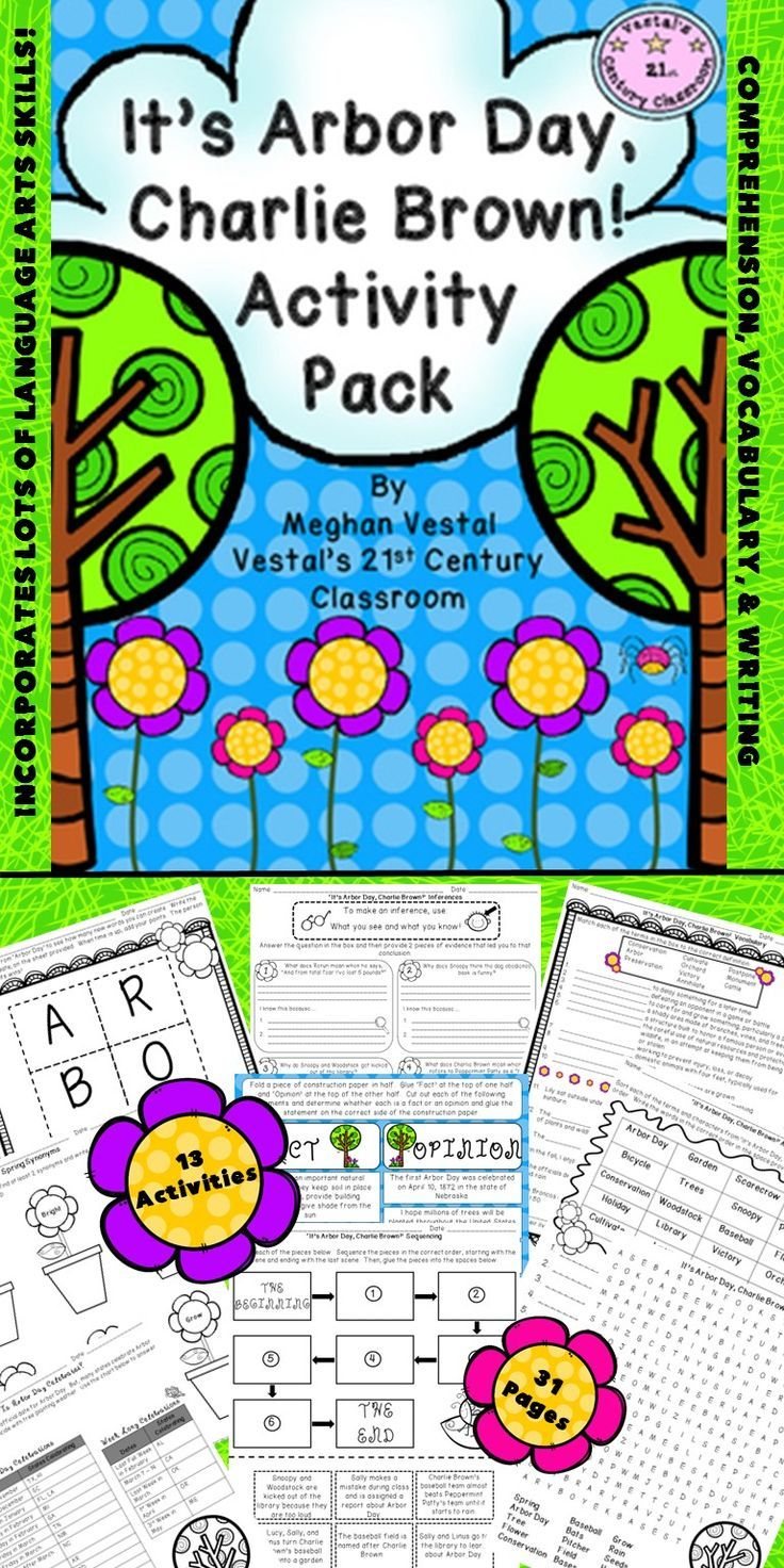 13 No prep language arts activities to complement 'It's Arbor Day, Charlie Brown!'  LOTS of critical thinking!  Ideal for grades 3-6.