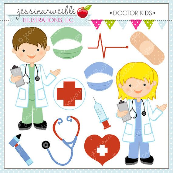 Doctor Kids Cute Digital Clipart for Commercial by JWIllustrations, $5.00