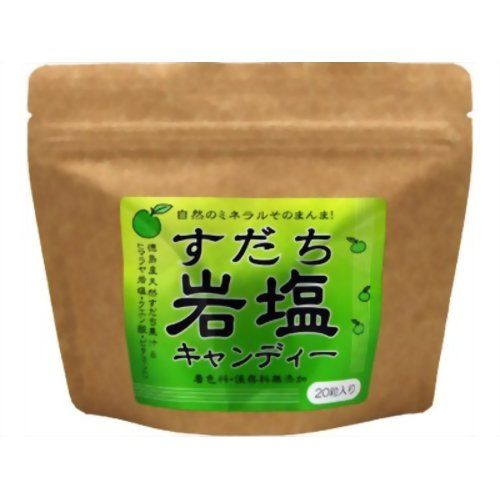 【すだち岩塩キャンディー】各種ミネラルを含んだヒマラヤ岩塩と、徳島産天然すだち果汁、さらにクエン酸と、1粒にレモン1個分のビタミンCを配合した塩飴(しお飴)です。着色料・保存料・合成甘味料は一切使用しておりません。水飴の甘さと岩塩のしょっぱさ、そして天然すだち果汁とクエン酸のすっぱさ、この3つの味の絶妙なハーモニーから生まれました。