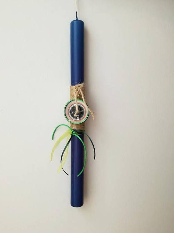 Compass Easter candle, boys' Greek Easter candle with a compass, navy blue candle with real compass and jute cord, boys' compass lambada