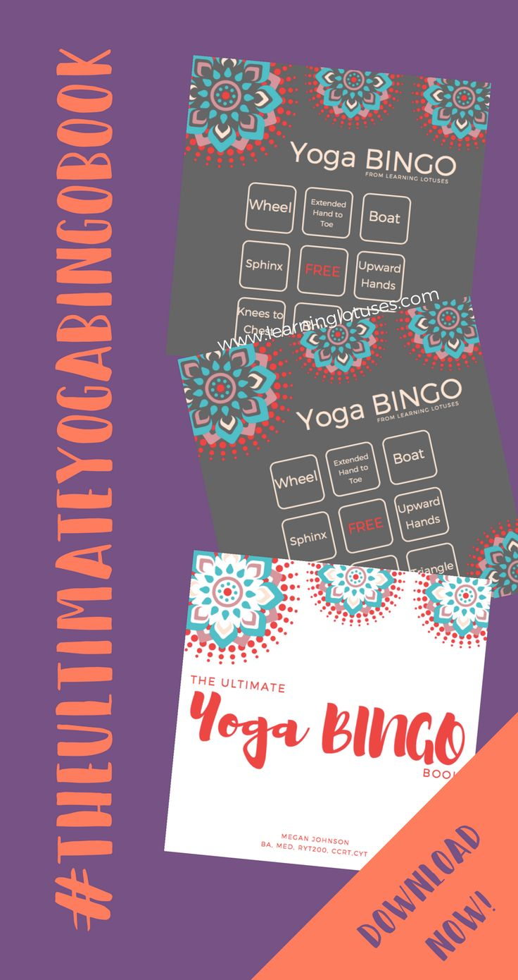 100 pages of yoga fun! Simply download and print to play!